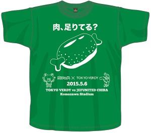 20150318nikufes_tshirts