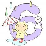 梅雨の雨対策!正しい防水スプレーの選び方!使い方!