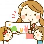 赤ちゃんの絵本の効果とは?選び方は?おすすめの本は?