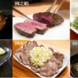 niku_news