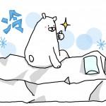 妊婦さん熱帯夜をエアコンなしで寝る方法!枕で乗り切る