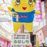 阿佐ヶ谷七夕祭りは日程は?張りぼて、露店の見所いっぱい!