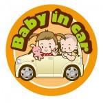 赤ちゃんの長距離は車!?長距離移動は新幹線?多目的室ありますよ!