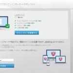 windows10にウィルスソフトを導入!ソフトとの互換性は?