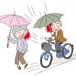 自転車の片手で傘差しは禁止!おすすめのレインコートは?