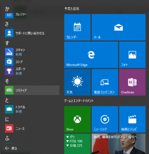 スクリーンショット 2015-08-20 15.54.41