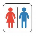 ディズニーランドで空いているトイレ発見!その場所を公開!