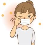 花粉症は雨の日のほうがひどいの?マスクやほかの対策は?