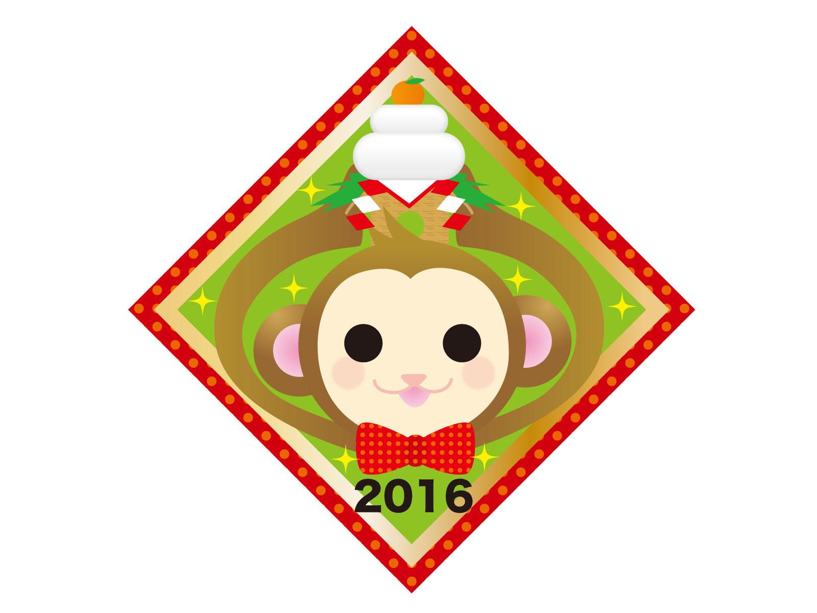年賀状のイラストやテンプレート無料で安全にダウンロードできるサイト