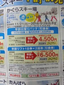 2015-12-01 23.31.35