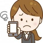 iphone6の16GBの容量不足を解消したい!足りないを解消する方法の紹介
