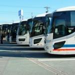 長距離バスを快適に過ごすには 疲れない方法やグッズを紹介