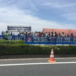 レッドブルエアレースは美浜大橋で無料で見れるの?