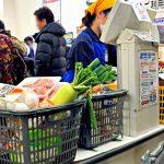 一人暮らしの節約術、スーパーではまとめがいがお得?